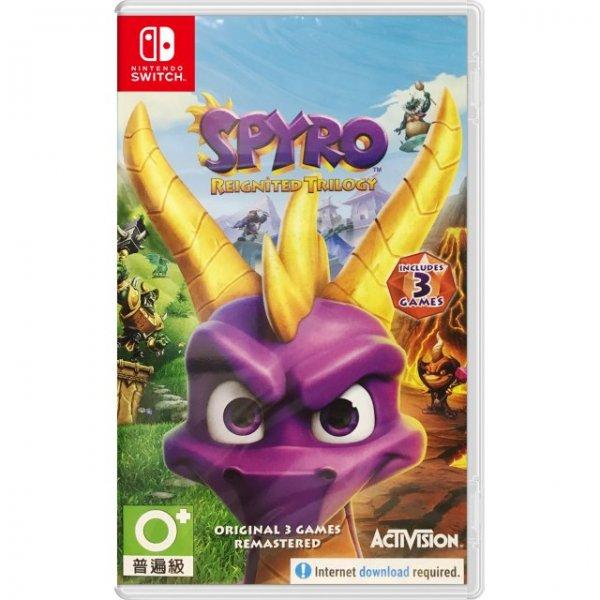 Spyro Reignited Trilogy (English)