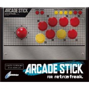 Arcade Stick for Retro Freak