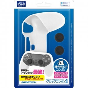 Silicone Grip & Stick Cap Set for PS...