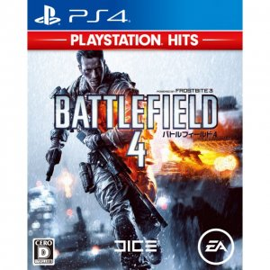 Battlefield 4 (PlayStation Hits)