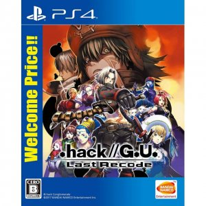 .hack//G.U. Last Recode (Welcome Price!!...