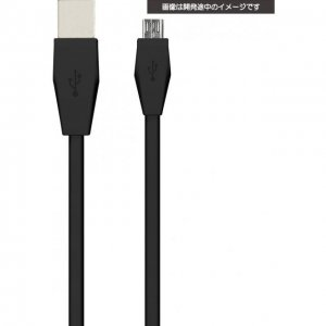 CYBER · USB Charging Flat Cable 4 m for...