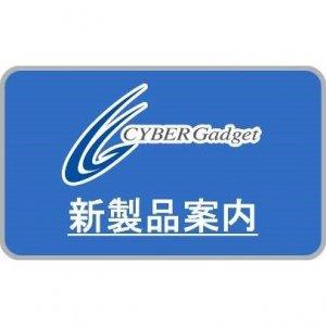 CYBER · USB Charging Flat Cable 1.2 m f...