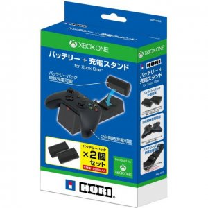 Battery & Charge Stand for Xbox One