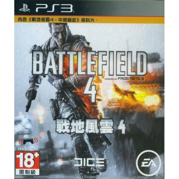 Battlefield 4 (Chinese Packing)...