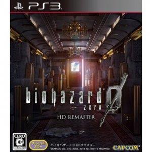 Biohazard 0 HD Remaster (Multi-Language)