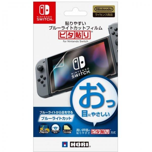 Blue Light Cut Pitahari Screen Protector for Nintendo Switch