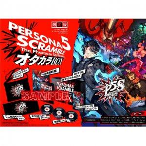 Persona 5 Scramble: The Phantom Strikers...