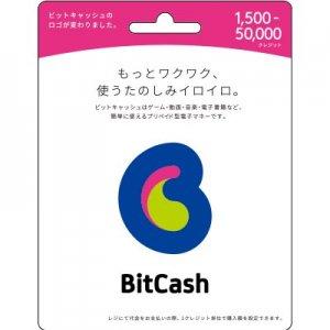 BitCash Prepaid Card 5000 Yen