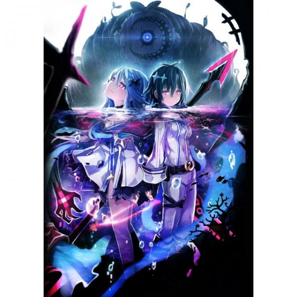 Mary Skelter 2 [Limited Edition]