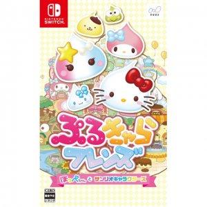 Puru-Chara Friends: Hoppe-chan to Sanrio...