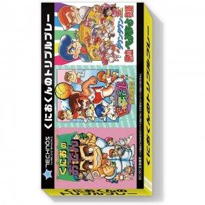 Kunio-kun's Triple Play (Replica Package...