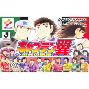 Captain Tsubasa: Eikou no Kiseki preowne...