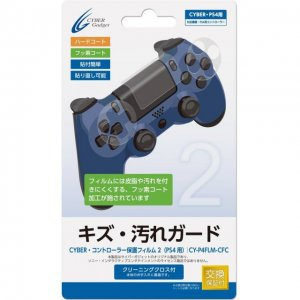 CYBER · Controller Protective Film 2 fo...