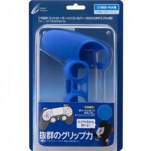 CYBER · Controller Silicone Cover High ...