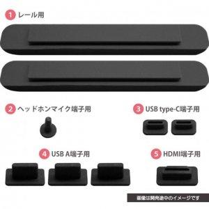 CYBER ・Port Cap Set for Nintendo Switc...