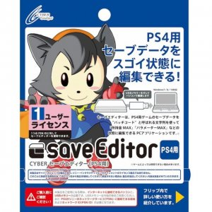 Cyber Save Editor for PS4 (1 User Licens...