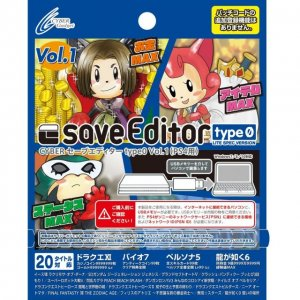 Cyber Save Editor Type 0 for PS4 (Vol. 1...