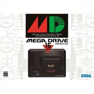 Mega Drive Mini DX Pack