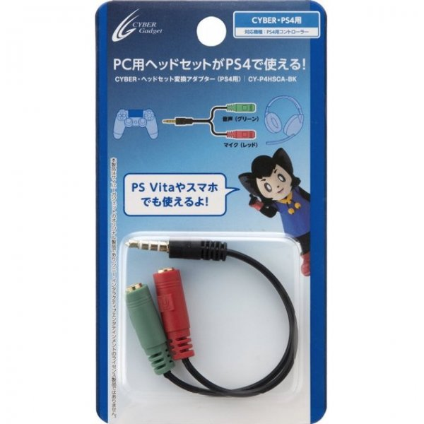 CYBER · Headset Conversion Adapter for PlayStation 4 (Black)