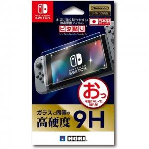 Extra Hard Pita Sticker for Nintendo Swi...
