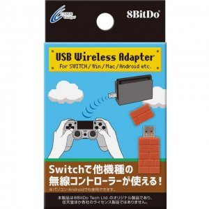 CYBER · 8Bitdo USB Wireless Adapter for...