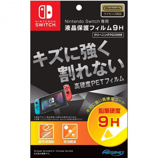 9H Liquid Crystal Protective Film for Nintendo Switch