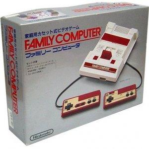 Famicom Console preowned