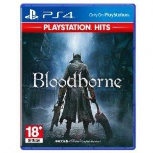 Bloodborne (PlayStation Hits)
