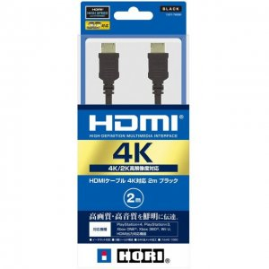Hori 4K High-Speed HDMI Cable with Ether...