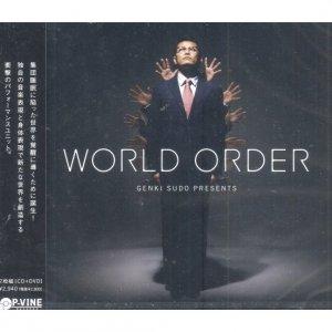 J-Pop - World Order [CD+DVD] (World Orde...