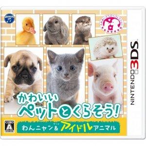 Kawaii Pet to Kurasou! Wan Nyan & Id...