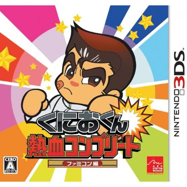 Kunio-kun Nekketsu Complete Famicom Series