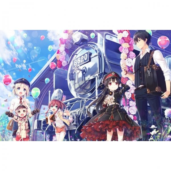 Maitetsu: Pure Station Special Luxury Version with Triple Suede Tapestry [Limited Edition]