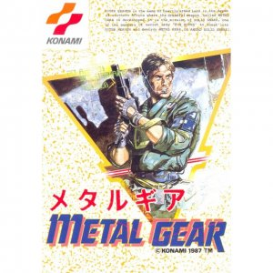 Metal Gear preowned