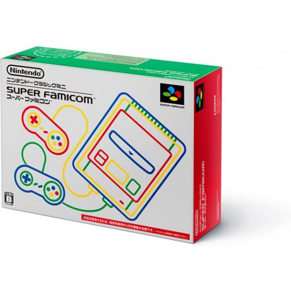 Nintendo Classic Mini Super Famicom