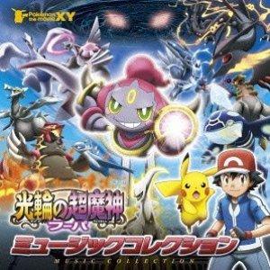 Pokemon The Movie Xy - Hoopa And The Cla...