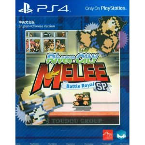 River City Melee: Battle Royal Special (...