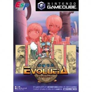 Shinkisekai Evolutia