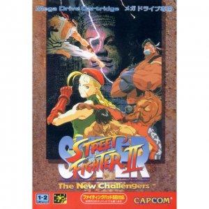 Super Street Fighter II: The New Challen...