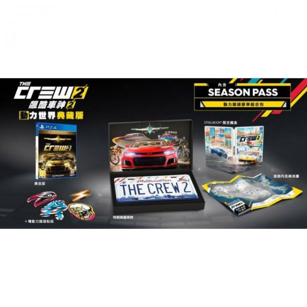 The Crew 2 [Motor Nation Collector's Edition] (Chinese & English Subs)