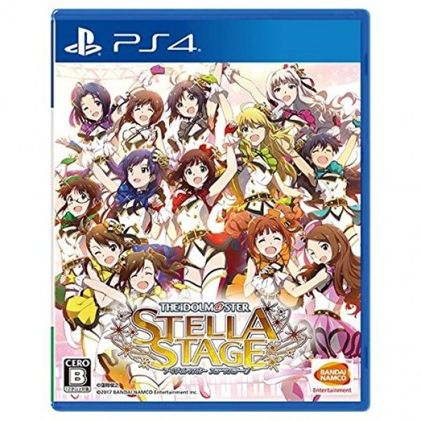 The Idolm@ster: Stella Stage