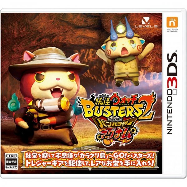 Yo-kai Watch Busters 2: Hihou Densetsu Banbaraya Magnum