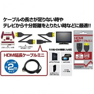 HDMI Extension Cable Mini (2M)