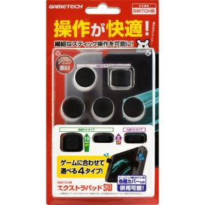 Extra Pad for Nintendo Switch (Black)