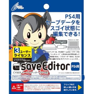 Cyber Save Editor for PS4 (3 User Licens...