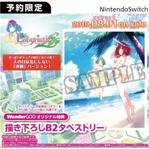 Omega Labyrinth Life (Limited Edition) [...