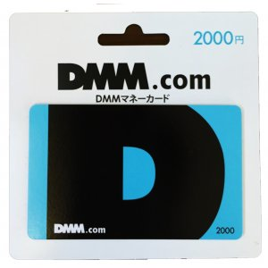 [Digital Codes] DMM Money Card 2,000 Yen