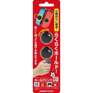 Back Ring for Nintendo Switch Joy-Con