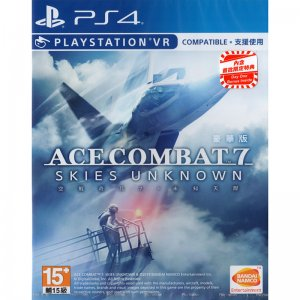 Ace Combat 7: Skies Unknow Deluxe Editio...